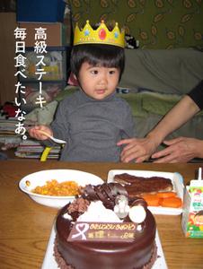 今年の誕生日メニュー