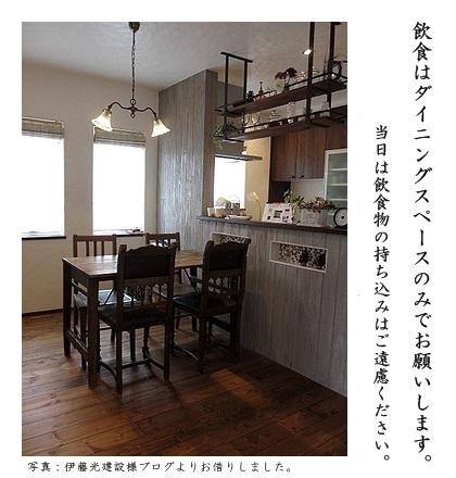 20170116_1835034-1.jpg