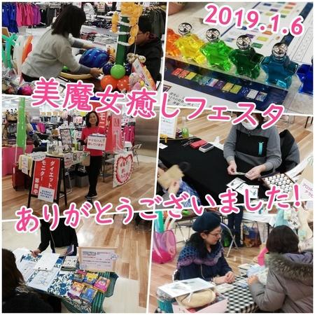 20190106-2.jpg