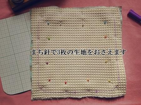 DSC_0962-700.JPG