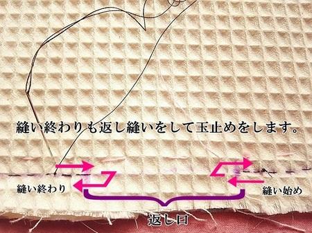 DSC_0970-700.JPG