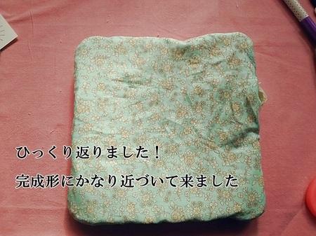 DSC_0983-700.JPG