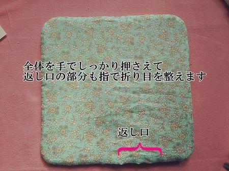 DSC_0984-700.JPG
