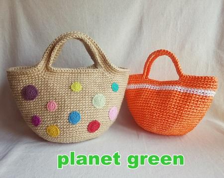 DSC_3307_planet green-1.JPG