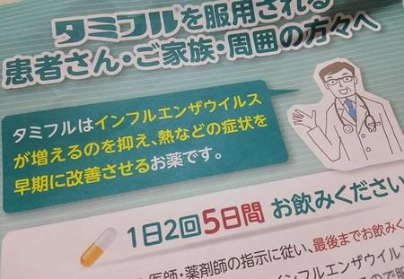 DSC_9875.JPG