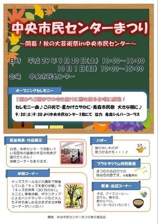 ちらし1 (2).jpg
