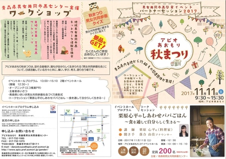 パンフレット 表裏 jpeg_001.jpg