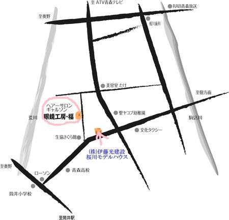 福さん&モデルハウス.jpg