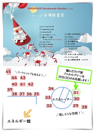 IMG_20201113_154045 最新-blog.jpg
