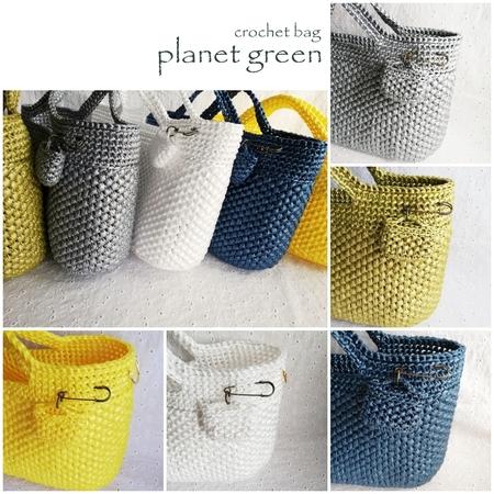 crochetbag planetgreen.jpg