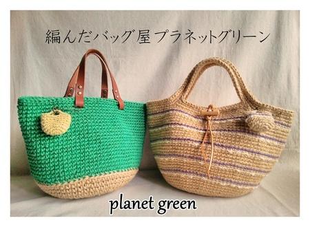 greenforest1101.jpg