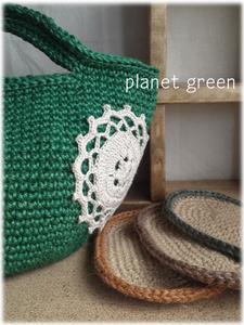 planet green.jpg